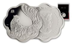 2017 Canada 15 Dollar 1-oz Silver Lotus Year of the Rooster Proof