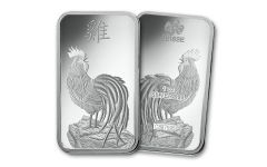 2017 1-oz Silver Year of the Rooster Pamp Suisse Bar