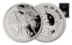 2017 China 30-Gram Silver Year of the Rooster Proof