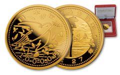 2015 Japan 10,000 Yen Gold Earthquake Series IV NGC PF70UCAM
