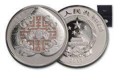 2017 China 10 Yuan 30-gram Silver Auspicious Longevity Proof