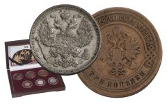 Russian Romanov Dynasty 6-Piece Coin Set