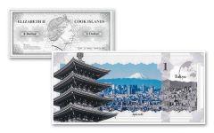 2017 Cook Islands 1 Dollar 5-gram Silver Tokyo Skyline Dollar Proof-Like