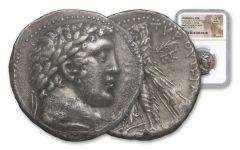 35-34 BC Ancient Silver Shekel Of Tyre NGC Choice XF
