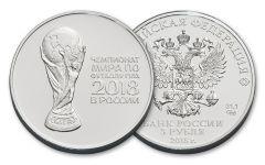 2018 Russia 3 Roubles 1-oz Silver FIFA World Cup BU