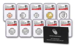 2017 U.S. Mint 225th Anniversary Enhanced Uncirculated Coin Set NGC SP69 Early Release
