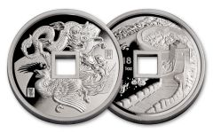 2018 China 1-oz Silver Phoenix & Dragon NGC Gem Proof