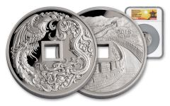 2018 China Kilo Silver Phoenix & Dragon NGC PF70UCAM