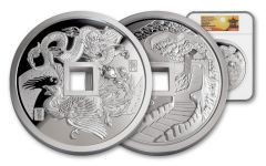 2018 China Kilo Silver Phoenix & Dragon NGC Gem Proof First Releases