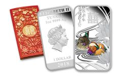 2018 Tuvalu 1-oz Silver Chinese Wedding Bar Proof