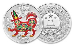 2018 China 30 Gram Silver Lunar Dog Colorized Brilliant Uncirculated