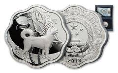 2018 China 30 Gram Silver Lunar Dog Scallop Proof