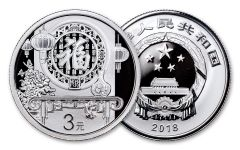 2018 China 8 Gram Silver New Year Celebration BU