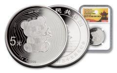 2017 China  5 Yuan 15 Gram Silver 35th Anniversary Panda NGC PF69UCAM