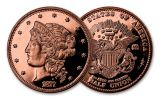 1877 Smithsonian 50 Dollar 1-oz Copper Half Union Proof