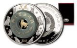 2018 Laos 2-oz Silver Lunar Jade Year Of The Dog Proof