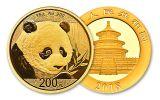 2018 China 15 Gram Gold Panda Brilliant Uncirculated