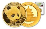 2018 China 15 Gram Gold Panda NGC Gem Brilliant Uncirculated First Releases - White
