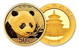 2018 China 3 Gram Gold Panda Brilliant Uncirculated