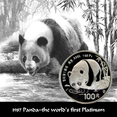 1987 Panda