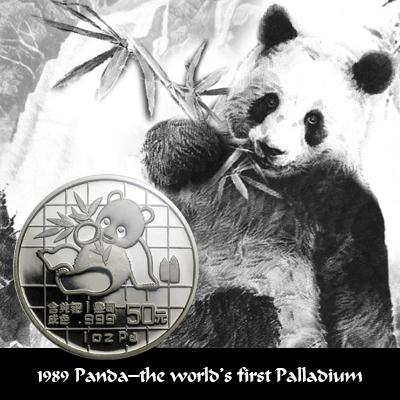 1989 Panda