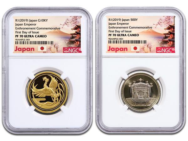 Naruhito coins