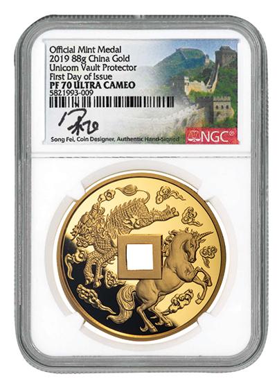 Unicorn 88 gram Gold