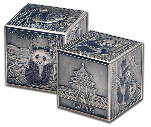 Panda Cube Obverse