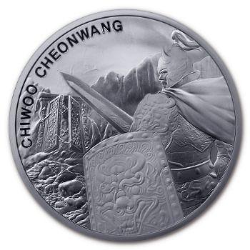 2020 Chiwoo Cheonwang Silver Medal