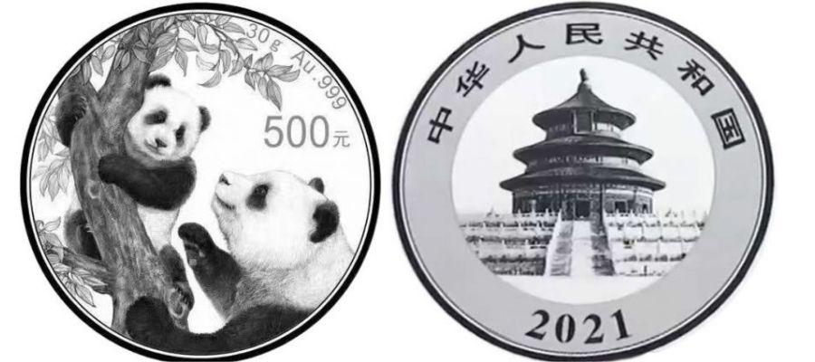 2021 China Silver Panda Design