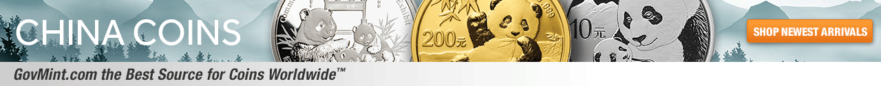 China Coins Category Banner