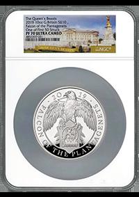 ten ounce silver falcon